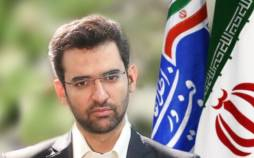 محمد جواد آذری جهرمی,وزیر ارتباطات