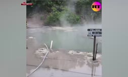 فیلم/ استخراج بیت کوین با انرژی آتشفشان در السالوادور