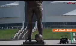 فیلم/ رونمایی از تندیس جدید دیه گو مارادونا در مقابل ورزشگاه شهر سانتیاگو دل استرو در آرژانتین