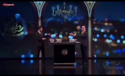 فیلم/ شوخی حامد آهنگی با معروفترین آهنگ محسن یگانه