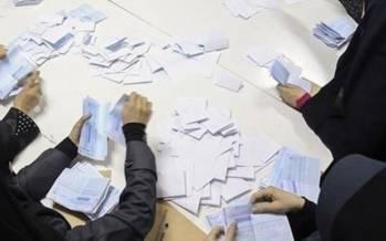 تعداد آرای باطله در شهرهای همدان,رای باطه در انتخابات 1400