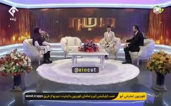 فیلم| گلایه شدیدالحن مهدی امیرآبادی از احمد مددی مدیرعامل استقلال