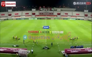 فیلم | انتخابی جام جهانی 2022 ؛ امارات سرود ملی سوریه را پخش نکرد