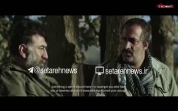 بخشی از نقشآفرینی زندهیاد «علی انصاریان» در فیلم سینمایی «کولبرف»