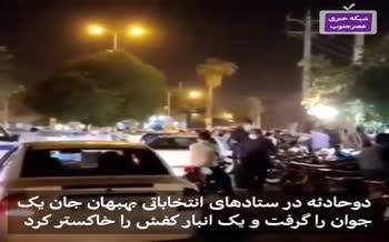 فیلم | 2 حادثه وحشتناک در ستاد انتخاباتی بهبهان