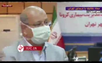 فیلم/ رئیس ستاد کرونای تهران: ایجاد حالت مغناطیسی در بدن بعد از تزریق واکسن کرونا مبنای علمی ندارد