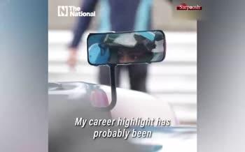 فیلم/ صعود اولین راننده زن عربستانی فرمول ۳ به مرحله بعد