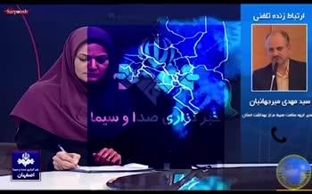 مدیر گروه سلامت محیط مرکز بهداشت استان اصفهان: مزه آب تغییر کرده، اما سالم است