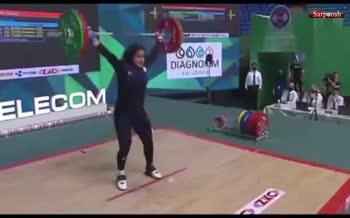 اولین مدال مجموع وزنه برداری بانوان ایران در جوانان جهان/ یکتا جمالی ۳ برنز گرفت