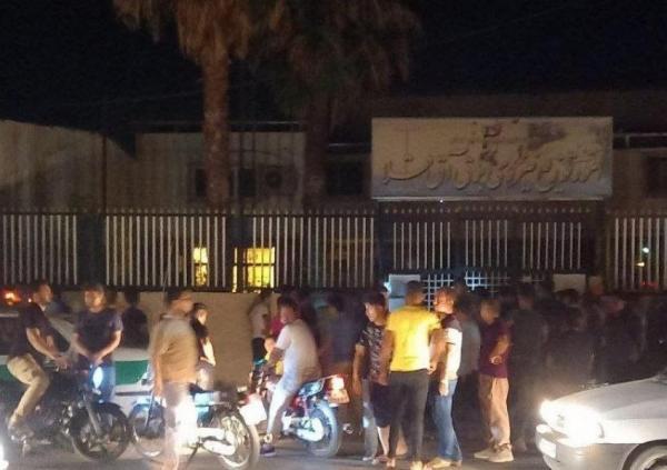 اعتراض مردم در ایران,(ناآرامی های ایران)