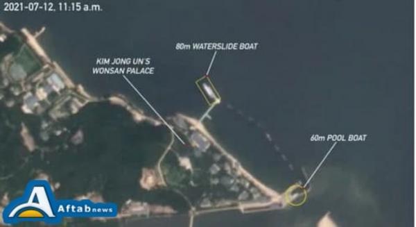 سفرلاکچری کیم جونگ,قحطی در کره شمالی