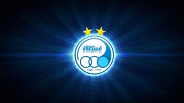 حریف استقلال در نیمه نهایی جام حذفی,استقلال در جام حذفی