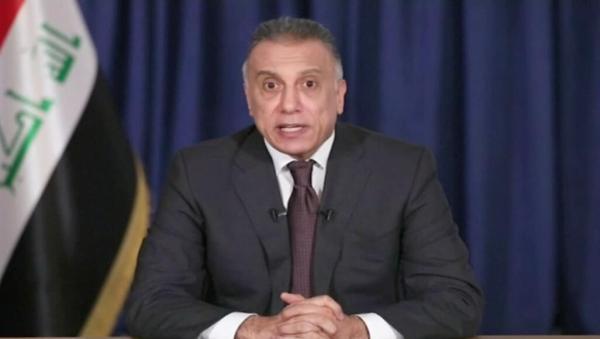 اخبار عراق,مصطفی الکاظمی