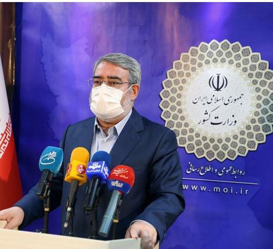 وزیر کشور,عبدالرضا رحمانی فضلی