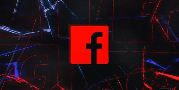 اخبار فیسبوک,بمگذاری در دفتر فیس بوک