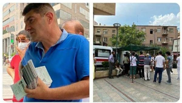 استقبال از واکسن در ارمنستان,هزینه سفر به ارمنستان