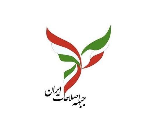 نفوذ عوامل در جبهه اصلاحات,سید محمد خاتمی