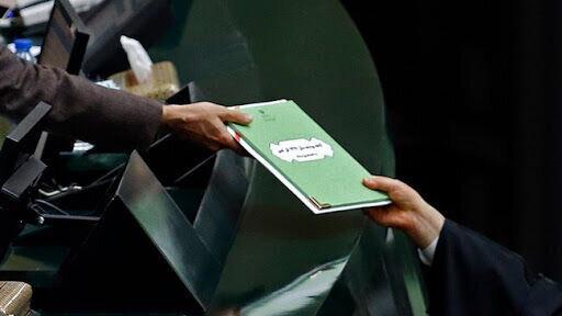 جدول بودجه,بودجه نیروهیا مسلح