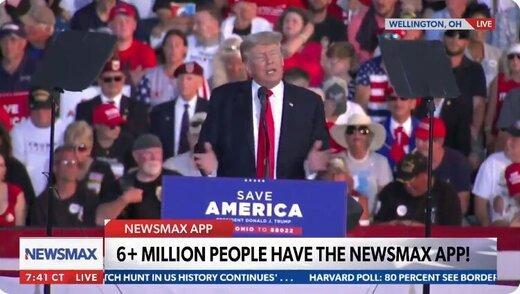 دونالد ترامپ رئیس جمهور آمریکا,رئیسجمهور سابق آمریکا در تجمع حامیان خود در ایالت فلوریدا