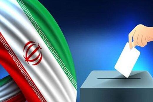 مشارکت پایین در انتخابات 1400,مشارکت تهرانی در انتخابات 1400
