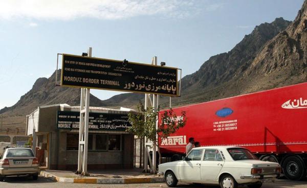 واکسن کرونا,انتقال واکسن کرونا از ارمنستان به ایران