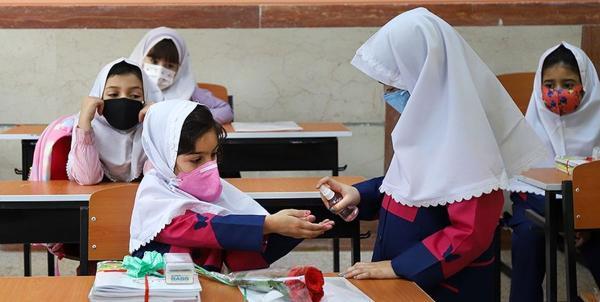 شرایط بازگشایی مدارس در مهر ۱۴۰۰,بازگشایی مدارس