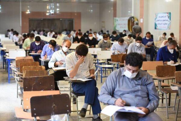 نتایج نهایی آزمون استخدامی دانشگاههای علوم پزشکی,آزمون استخدامی دانشگاههای علوم پزشکی