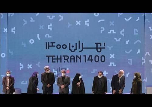 شهرداری تهران,هزینه میلیاردی شهردار تهران برای طراحی لوگو