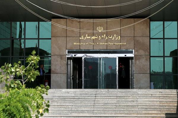 وزارت راه و شهرسازی,حمله سایبری به وزارت راه و شهرسازی