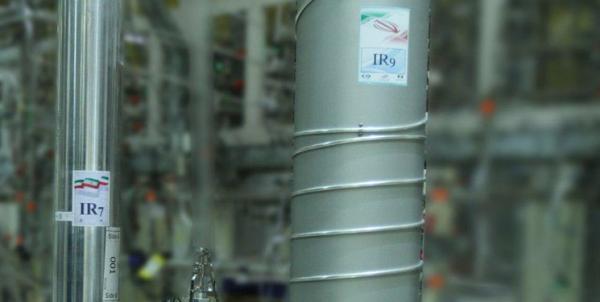 زیرساختهای سانتریفیوژهای ایران,طرح اروپا برای برچیدن زیرساختهای سانتریفیوژهای ایران