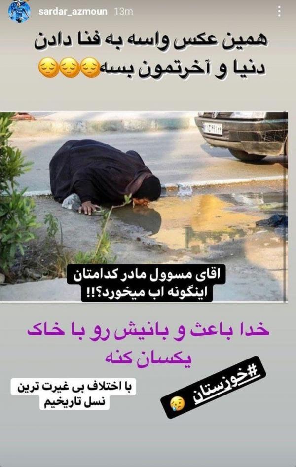یحیی گلمحمدی,واکنش یحیی گلمحمدی به بی آبی در خوزستان