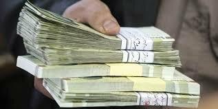 وضعیت پرداخت حقوقها در تعطیلات ۶ روزه,حقوق کارمندان