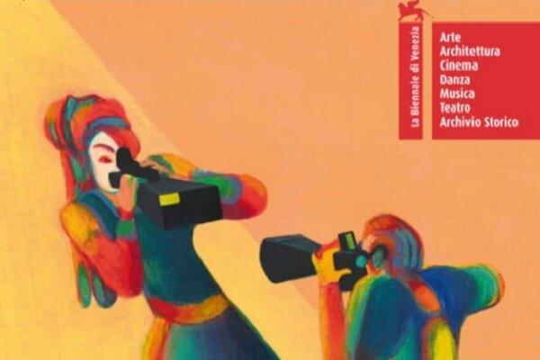 پوستر جشنواره فیلم ونیز ۲۰۲۱,جشنواره فیلم ونیز