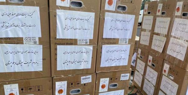 کمک سفارت ایران در پکن به مردم سیستان و بلوچستان,اهدای ۱۲۱ دستگاه اکسیژن ساز و ونتیلاتور به سیستان و بلوچستان