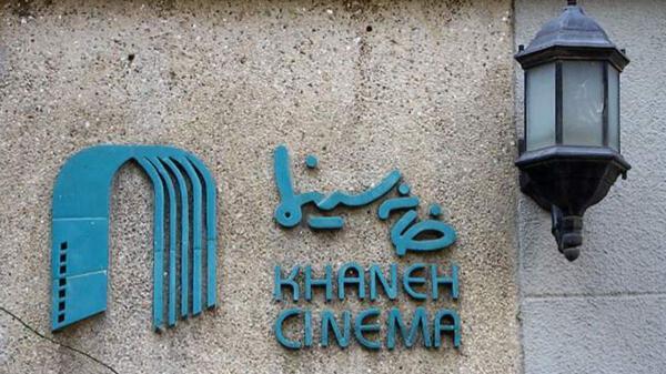 بی آبی در خوزستان,بیانیه جمعی از فعالان سینما و تلویزیون در حمایت از مردم خوزستان