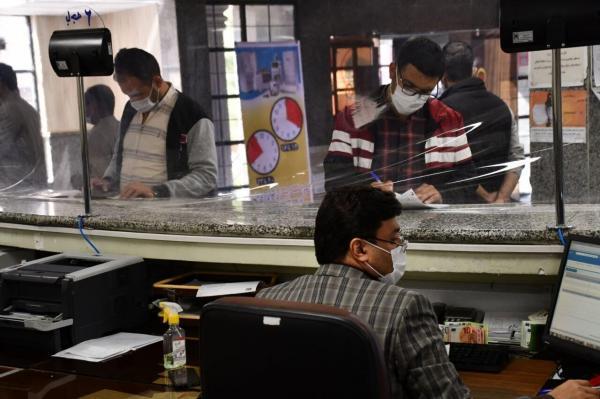 نحوه دورکاری کارمندان تهرانی,دورکاری در تهران