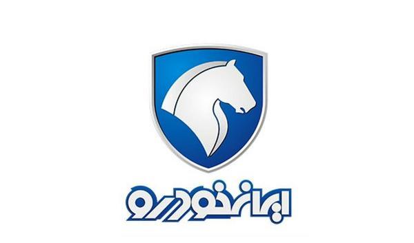 ایران خودرو,عرضه سه مدل ایران خودرو در تیر 1400