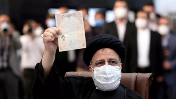 سید ابراهیم رئیسی,گاف عجیب در بنر تبریک ریاست جمهوری رئیسی