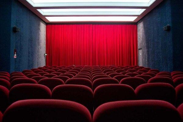 سینما,سالن تئاتر