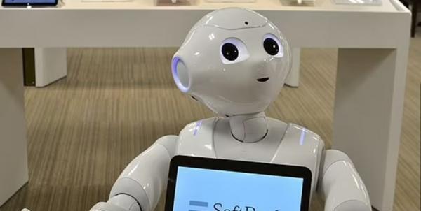 ربات انسان نما,پپر