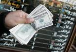 قیمت ارز نیمایی و ارز آزاد در بازار,قیمت دلار