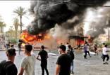 انفجار بیمارستان در عراق,آتش خشم در خیابانهای عراق