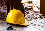 مرگ ۲ کارگر ساختمانی,سقوط از ارتفاع