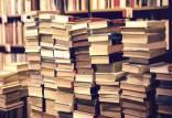 پایگاه اینترنتی tarh.ketab.ir,ثبتنام کتابفروشیها در طرح «تابستانه کتاب ۱۴۰۰» ا
