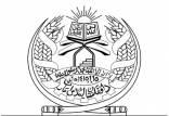 گروه تروریستی طالبان,طالبان در ایران