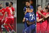 برنامه کامل لیگ قهرمانان 2021 ,بازیهای استقلال و پرسپولیس در لیگ قهرمان آسیا