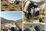 فوت 2 خبرنگار در واژگونی اتوبوس,واژگونی اتوبوس خبرنگاران در آذربایجان غربی