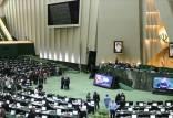 مجلس یازدهم,طرح مجلس برای مذاکره با آمریکا