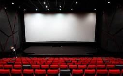 اکران فیلم جدید,فیلم سینمایی