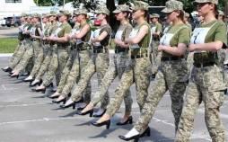 سرباز زن در ارتش اواکراین,تمرین رژه نیروهای مسلح ارتش اوکراین